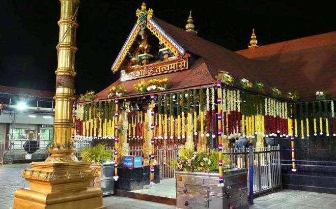sabrimala_temple1.jpg