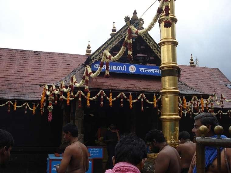 sabrimala_temple3.jpg