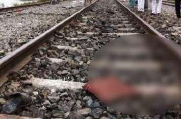 मेमू ट्रेन से गिरकर वृद्ध की मौत