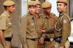 पैनिक बटन दबाते ही मदद करने के लिए आएगी पुलिस, महिला और युवितयों के लिए शुरू हुई नई व्यवस्था