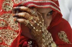 लाकडाउन: नाबालिग बेटी की करा रहे थे शादी, अब करेगी पढ़ाई