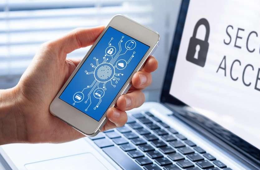 शोध में खुलासा, Bluetooth Gadgets से चोरी हो सकता है पर्सनल डेटा