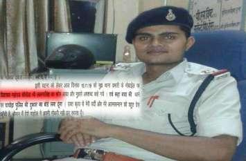 दिग्विजय सिंह के MLA भाई की धमकी से  'डर' गया थाना प्रभारी, SP को चिट्ठी लिख करा लिया ट्रांसफर