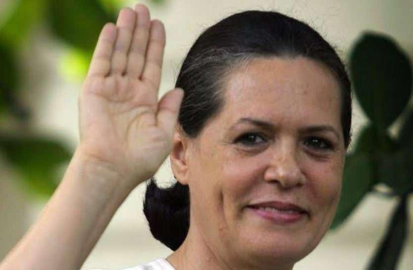 अब कांग्रेस शुरू करेगी भारत बचाओ रैली, सोनिया गांधी का आह्वान, 28 नवंबर को जयपुर में महारैली