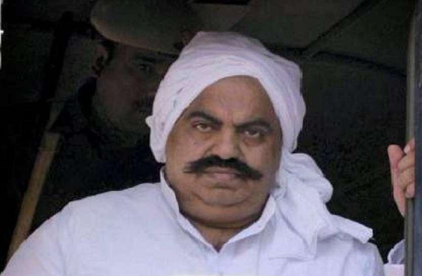 अतीक़ अहमद के खिलाफ फिर बजेगी डुगडुगी, योगी सरकार जब्त करेगी 18 और सम्पत्तियां