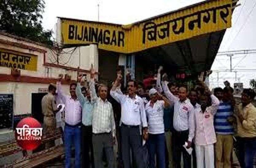 सौ साल का हो गया अजमेर जिले का बिजयनगर शहर