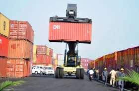 निर्यात में मामूली गिरावट, 16 फीसदी आयात हुआ कम