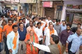 नगर निगम उदयपुर के चुनाव मतदान की झलकियां देखे तस्वीरों में