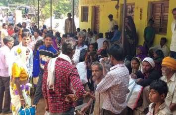 Ration can be snatched: 40  हजार गरीब परिवारों से छिन सकता है राशन, होगी मुश्किल