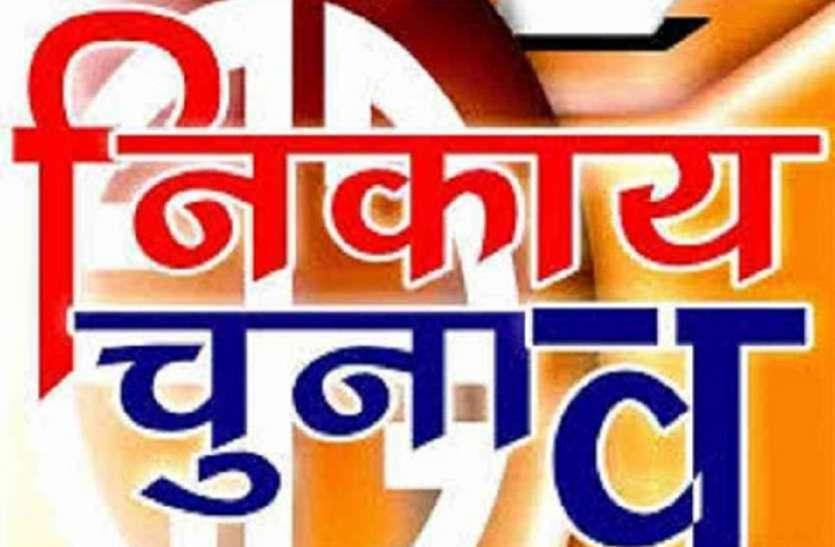 नागौर में पांच पूर्व सभापति व अध्यक्षों ने पत्नियों, पुत्र वधुओं व पुत्री को उतारा चुनाव में