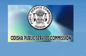 OPSC Recruitment 2019 : 3278 पदों के लिए निकली भर्ती, सैलेरी 56 हजार 100 रुपए