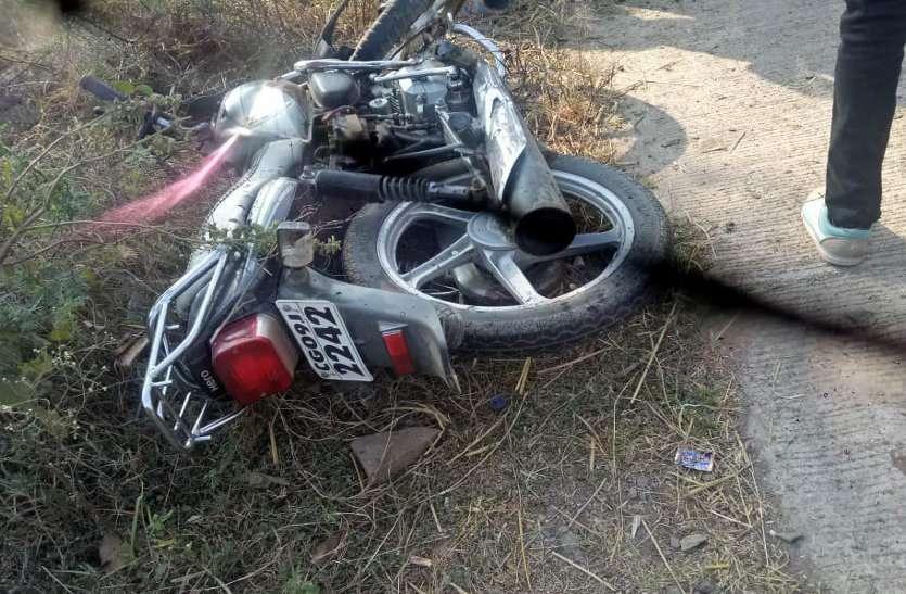 बड़ी खबर: नेशनल हाइवे पर ट्रक से भिड़ी बाइक, दर्दनाक सड़क हादसे में पिता-पुत्र की मौत