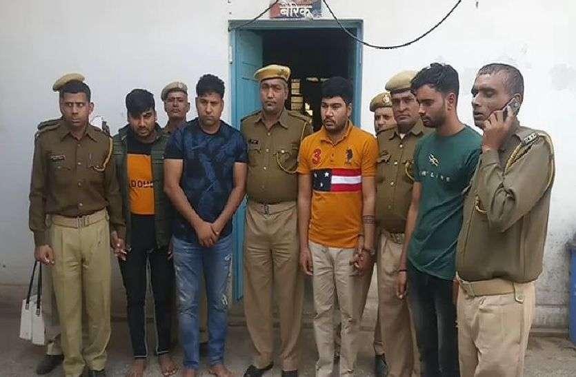Rajasthan Nikay Chunav : Haryana Criminals Terrorising Voters In Alwar