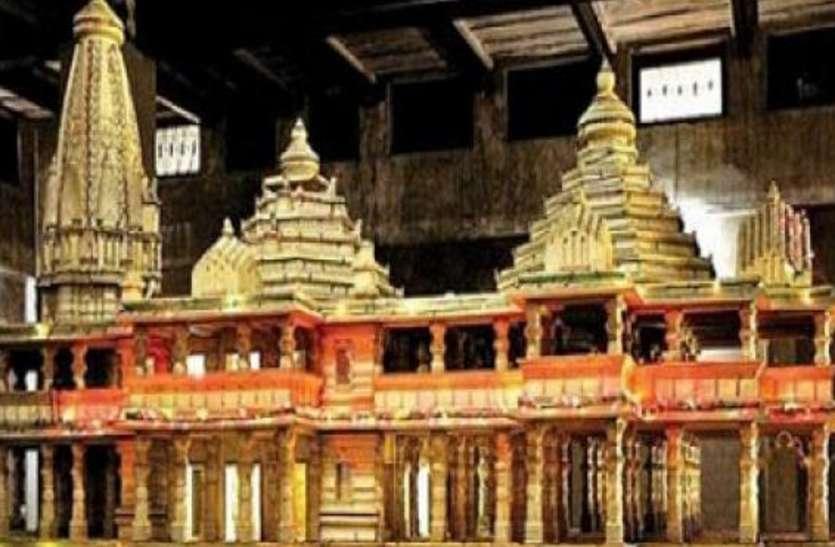 जल्द सामने आएगा नए राम मंदिर के ट्रस्ट का स्वरूप, चढ़ावे और दान के लिए रामलला देंगे 10 करोड़