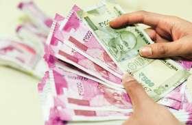 अब सीनियर रिसर्च विशेष फैलोशिप को हर माह मिलेंगे इतने हजार रुपए