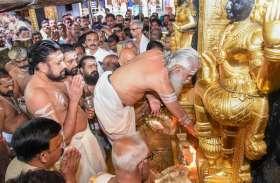 सबरीमाला मंदिर के कपाट खुले, भगवान अयप्पा के दर्शन के लिये लगी भक्तों की भीड़