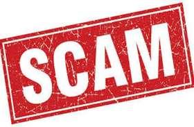 Scam/ बैंकों से 117 करोड़ की धोखाधड़ी का अभियुक्त पकड़ा गया