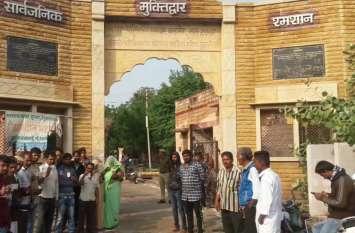 निकाय चुनाव 2019:राजस्थान में यहां मतदाता वोट डालने पहुंचे श्मशान घाट, जानिए पूरा मामला