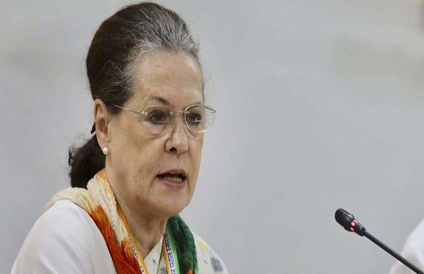 कांग्रेस की मुश्किलें फिर बढ़ी, जांच में दोषी पाए गए कमल नाथ के मंत्री, मंत्रालय से हो सकती है छुट्टी