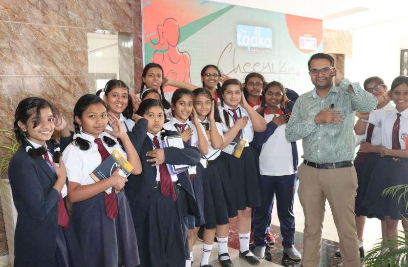 95 एफ एम तड़का की पहल रन फ्रॉम डायबिटीज में भरपूर उत्साह में दिखे स्कूल के बच्चे