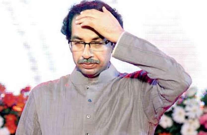 शिवसेना को अचानक बड़ा झटका, सही वक्त पर नहीं बन पाई महाराष्ट्र में सरकार!