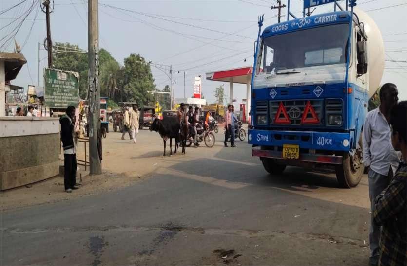 चुनावी मुद्दा तो बनता है बायपास रोड, पर बना अभी तक नहीं, शहर के बीच से गुजर रहे भारी वाहन