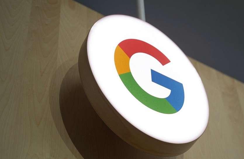 अब प्रन्नशियेशन में मदद करेगा गूगल