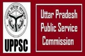 UPPSC computer assistant recruitment 2019 : 12वीं पास वालों के लिए निकली भर्ती