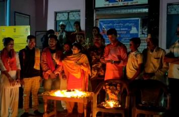 बडग़ांव में प्रथम योगा स्थापना दिवस मनाया