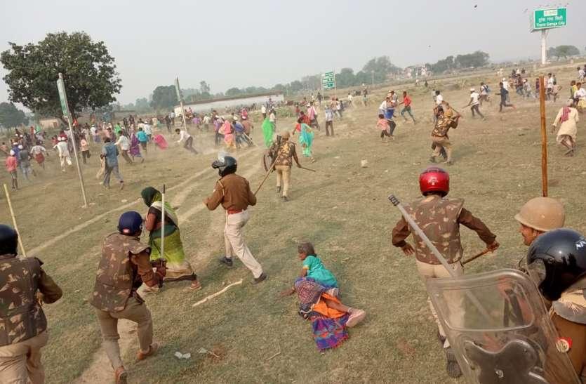 पुलिस और किसानों के बीच हिंसा, पुलिस ने लाठी चार्ज कर दागे आंसू गैस के गोले, की फायरिंग