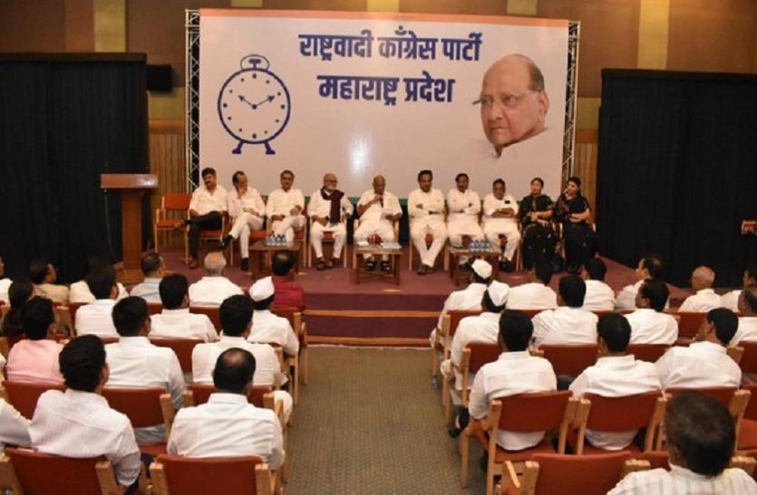 महाराष्ट्र: पुणे में NCP कोर कमेटी की बैठक आज, सरकार गठन को लेकर रणनीति पर चर्चा