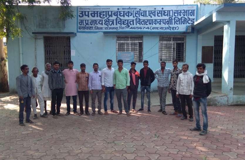 डीपी के लिए किसानों का हंगामा, बिजली कंपनी का दफ्तर घेरा