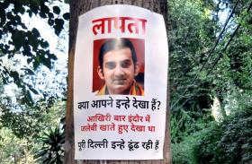 दिल्ली में भाजपा सांसद गौतम गंभीर के गुमशुदगी के पोस्टर, पूछा- कहीं देखा है इनको?