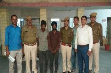 चोरी के दो आरोपी गिरफ्तार, तीस तोला सोने के जेवर बरामद