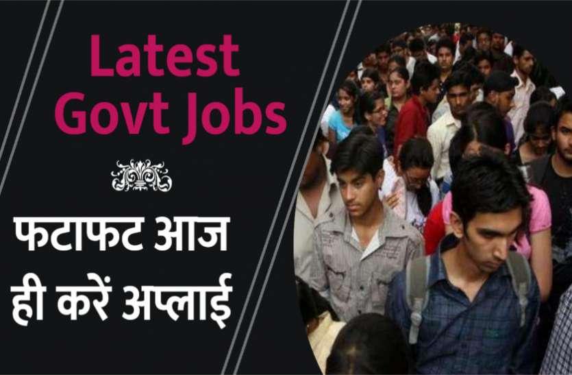 Govt Jobs 2019: 10वीं से बीए पास युवाओं के लिए सरकारी नौकरी का सुनहरा मौका, तुरंत करें अप्लाई