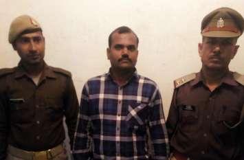 मुठभेड़ के बाद पुलिस ने हत्यारे शार्प शूटर को किया गिरफ्तार