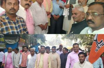 राहुल गांधी की संसद सदस्यता समाप्त करें - विधायक पंकज गुप्ता