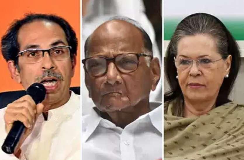 महाराष्ट्र में सरकार बनाने का मामला, पवार-उद्धव-सोनिया की मुलाकात पर टिकी निगाहें