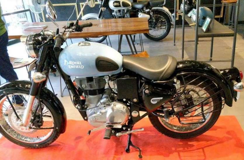 अब Royal Enfield खुद मॉडिफाई करेगा आपकी बाइक, बाहर नहीं खर्च करने पड़ेंगे पैसे