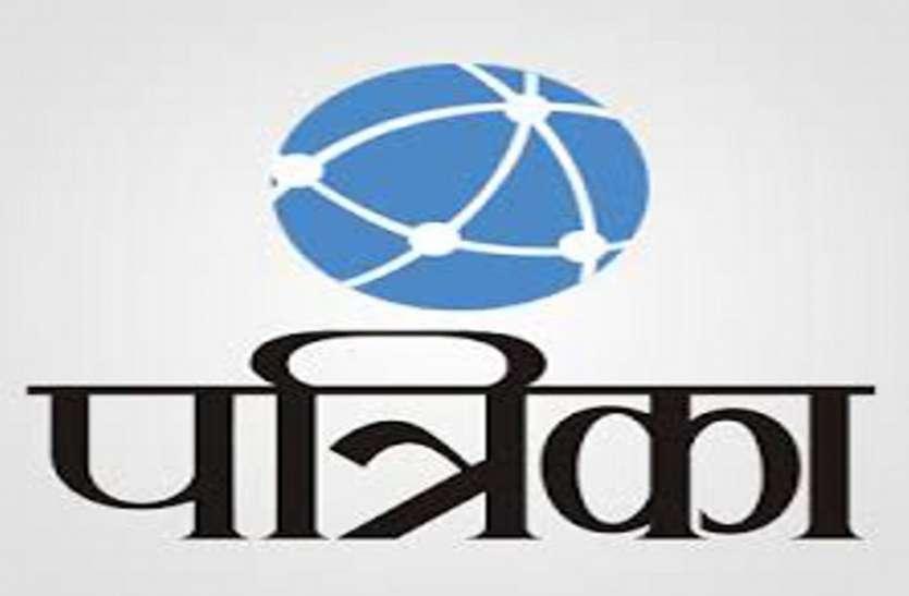 Gujrat News : अमरेली जिले में मिली गांजे की खेती