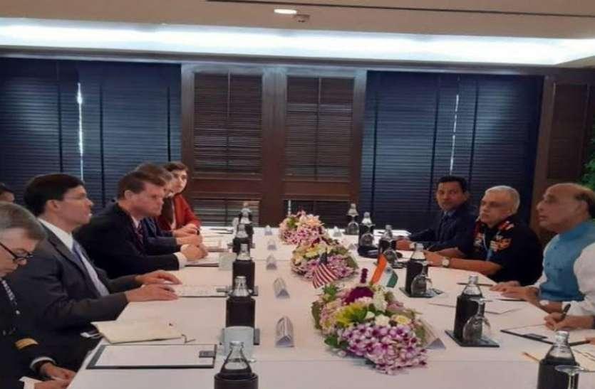 रक्षा मंत्री राजनाथ सिंह बोले- भारत-अमरीका के संबंध हिंद-प्रशांत क्षेत्र में हो रहे हैं घनिष्ठ