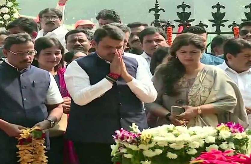 देवेंद्र फडणवीस ने बाला साहेब को दी श्रद्धांजलि, शिवसैनिकों ने कहा- 'महाराष्ट्र में हमारी सरकार'
