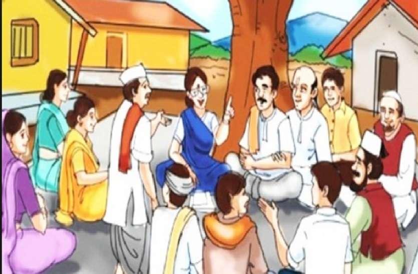 जयपुर में इस बार होगा 53 नए सरपंचों का चुनाव