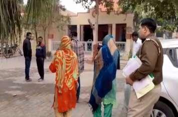 शर्मनाकः तमंचे के बल पर विवाहिता से गैंगरेप, पीड़िता ने गांव के ही चार लोगों पर लगाया आरोप