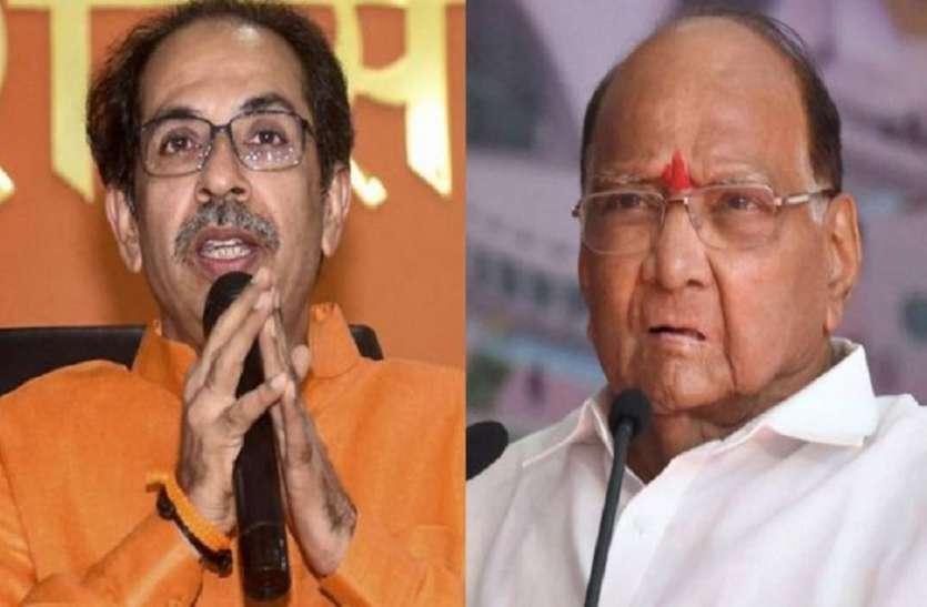 महाराष्ट्र के मुख्यमंत्री बनेंगे उद्धव ठाकरे, कुछ मुद्दों पर चर्चा बाकीः शरद पवार