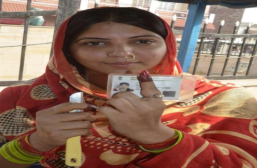 दो दिन बाद शादी, उससे पहले युवती पहुंची मतदान केन्द्र