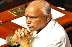 कर्नाटक की राजनीति : भाजपा में फिर उभरे असंतोष के सुर