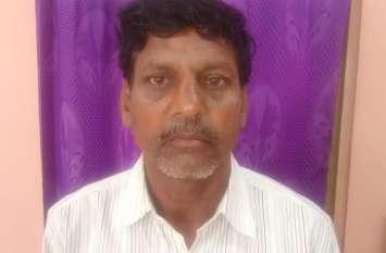 पुत्र की हत्या का आरोपी पिता गिरफ्तार