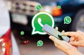 #WhatsApp अब एक Mobile Number से कई डिवाइस पर चलेगा