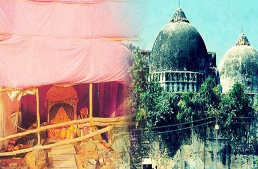 अयोध्या में मस्जिद के लिये यहां दी जा सकती है जमीन, मंदिर को लेकर भी यह कार्रवाई हुई तेज